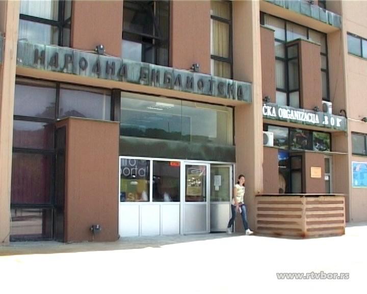 0612_letnje_radno_vreme_narodna_biblioteka_bor