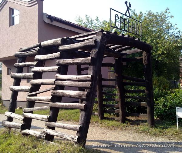 nokia N97 020-TamoiOvde-Bora Stanković