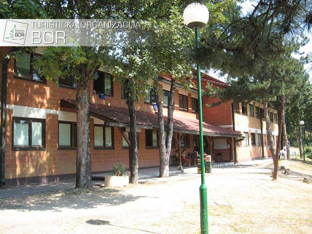 Dečje odmaralište Savača