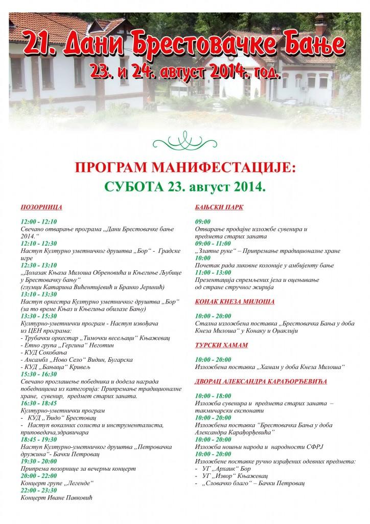program A4 - 1