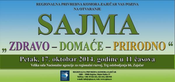 Pozivnica ZDP 2014.