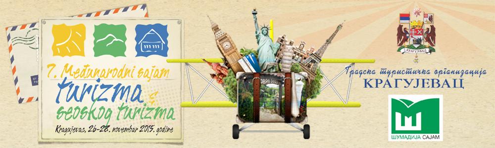 turizam 2015_web baner