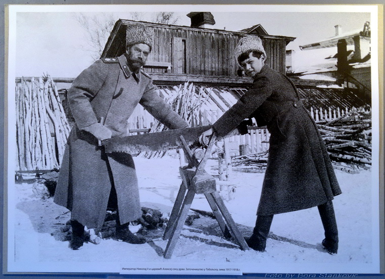 Car Nikolaj II i carevic Aleksej u izgnanstvu