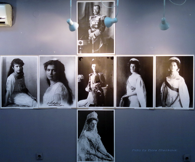 Carska porodica Romanovih
