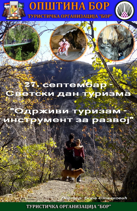 Baner-Lazar.kanjon1-bay BoraS