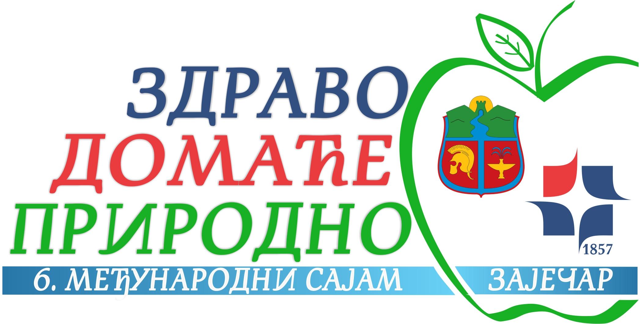 logo sajma zdp 2017