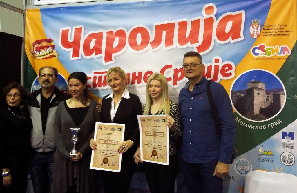 20171126_145351Sajam Kragujevac