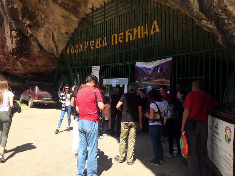 Uranak-Lazareva pećina