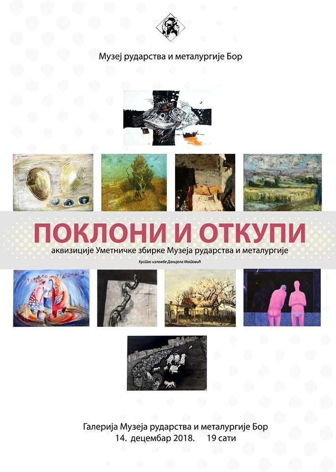 Muzej-izlozba