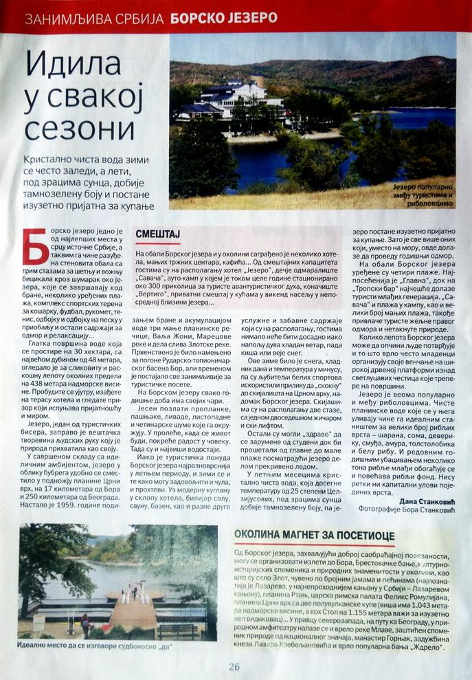 Borsko jezero-Magazin