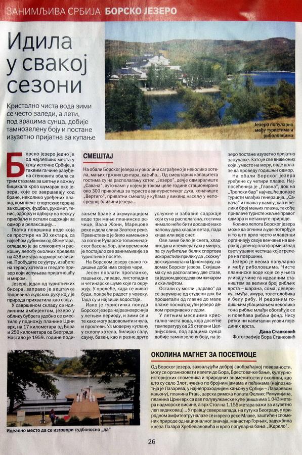 Zanimljiva Srbija Borsko jezero,Magazin Politika